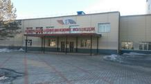 ОПРОС формоцевтическое училище в дмитрове Фельгенгауэр окончила Московский