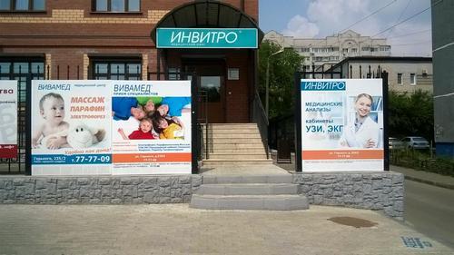 Детская поликлиника есенина 38 вызов врача на дом