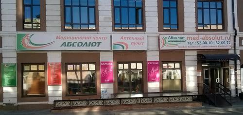 Паспорно благовещенск амурская область