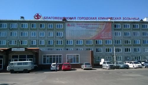 Отзывы о 11 городской больнице