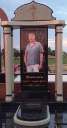 Надгробные памятники из гранита фото и цены благовещенск изготовление памятников омск минск