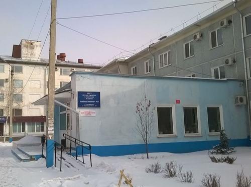 Медицинский центр согаз официальный сайт