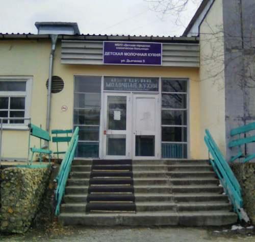 Асино детская поликлиника номер