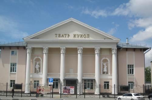 Афиша театр благовещенск выиграть билеты в кино в нижнем новгороде
