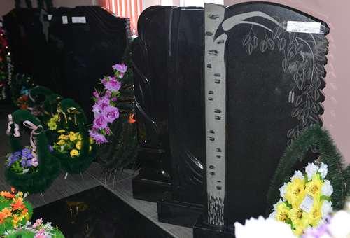 Ооо гранит памятники автоматизация надгробная плита фото с ценами
