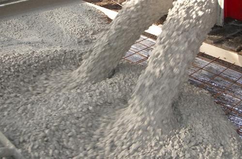 Товарный бетон благовещенск коронка по бетону 68 мм купить в челябинске